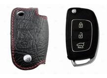 Чехол для ключей Hyundai кожаный (T1, BGT-LKH003-Hyu)