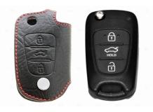 Чехол для ключей Hyundai кожаный (T1, BGT-LKH200-Hyu)