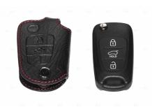 Чехол для ключей Kia кожаный (T1, BGT-LKH108-Ki)