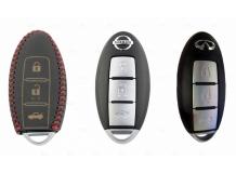 Чехол для ключей Nissan кожаный (T2, BGT-LKH-Ns-Y701-R)
