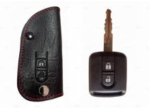 Чехол для ключей Nissan кожаный (T1, BGT-LKH101N-2B)