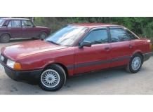 Дефлекторы окон Audi 80 (B4) /Седан, 1991-1995/. Ветровики Ауди 80 [Cobra]