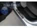 Накладки на пороги Chevrolet Orlando /2010+/. Накладки порогов Шевроле Орландо [Alu-Frost]