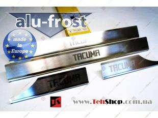 Накладки на пороги Chevrolet Tacuma /2000-2008/. Накладки порогов Шевроле Такума [Alu-Frost]