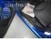 Накладки на пороги Citroen C1 /3D, 2005-2014/. Накладки порогов Ситроен С1 [Alu-Frost]