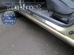 Накладки на пороги Daewoo Nexia /1995-2013/. Накладки порогов Деу Нексия [Alu-Frost]
