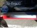 Накладки на пороги Honda Accord VIII /2008-2012, USA, Купе/. Накладки порогов Хонда Аккорд [Alu-Frost]