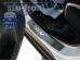 Накладки на пороги Honda CR-V IV /2013-2016/. Накладки порогов Хонда ЦР-В [Alu-Frost]