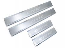 Накладки на пороги Honda Civic VIII /2006-2011, Хэтчбек/. Накладки порогов Хонда Цивик [NataNiko]