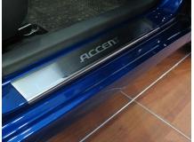 Накладки на пороги Hyundai Accent IV (Solaris) /2011-2017/. Накладки порогов Хюндай Акцент [NataNiko]