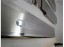 Накладки на пороги Kia Cerato III /2013+/. Накладки порогов Киа Церато [NataNiko]