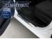 Накладки на пороги Kia Soul I /2008-2013/. Накладки порогов Киа Соул [Alu-Frost]
