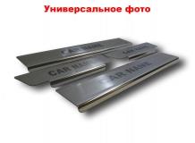 Накладки на пороги Citroen C4 Picasso II /2013+/. Накладки порогов Ситроен С4 Пикассо [NataNiko]