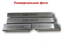 Накладки на пороги Peugeot 1007 /2004-2009/. Накладки порогов Пежо 1007 [NataNiko]