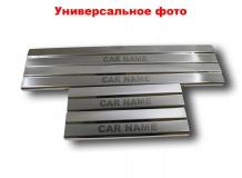 Накладки на пороги Fiat Croma II /2005-2011/. Накладки порогов Фиат Крома [NataNiko]