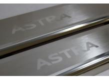 Накладки на пороги Opel Astra H /3D, 2004+/. Накладки порогов Опель Астра H [NataNiko]