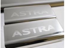 Накладки на пороги Opel Astra J /2009-2015/. Накладки порогов Опель Астра [NataNiko]