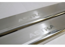 Накладки на пороги Opel Astra J GTS /3D, 2011-2015/. Накладки порогов Опель Астра [NataNiko]