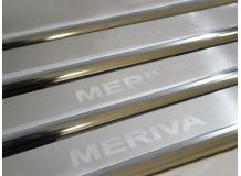 Накладки на пороги Opel Meriva B /2010+/. Накладки порогов Опель Мерива [NataNiko]