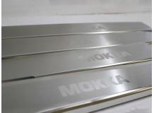 Накладки на пороги Opel Mokka /2012+/. Накладки порогов Опель Мокка [NataNiko]