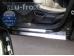 Накладки на пороги Skoda Octavia A5 /2004-2013/. Накладки порогов Шкода Октавия А5 [Alu-Frost]
