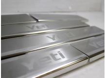 Накладки на пороги Skoda Yeti /2009+/. Накладки порогов Шкода Йети [NataNiko]